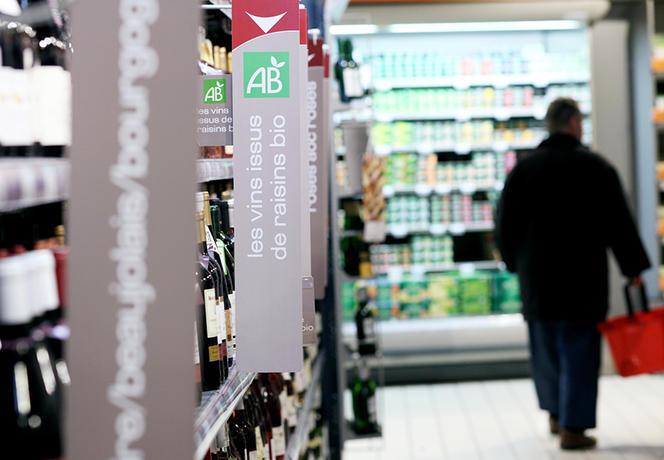 Grande distribution, Supermarche Carrefour Market de Saint Maurice